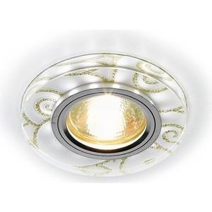 Встраиваемый светодиодный светильник Ambrella light S231 WH/G