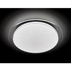 Потолочный светодиодный светильник Ambrella light FF48