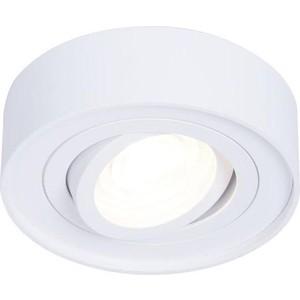Встраиваемый светильник Ambrella light TN150 цены онлайн