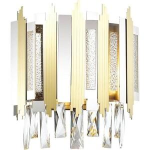 Настенный светильник Odeon 4635/2W
