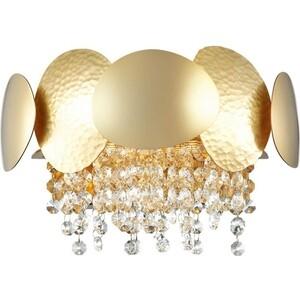 Настенный светильник Odeon 4636/2W все цены