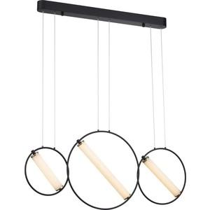 Подвесной светодиодный светильник Odeon 3905/38L