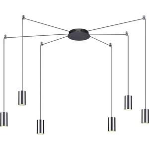 Подвесной светодиодный светильник Odeon 3897/6