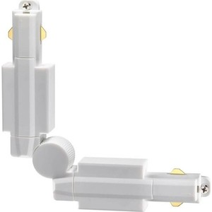 Гибкий соединитель с токопроводом для шинопровода Novotech 135020