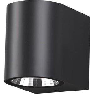 Уличный настенный светодиодный светильник Novotech 358294