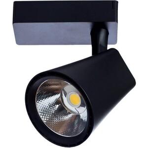 Трековый светодиодный светильник Artelamp A1830PL-1BK slv трековый светильник slv helia 152961