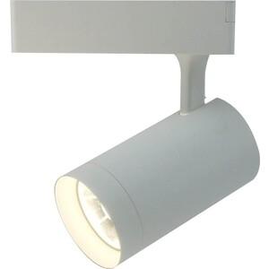 Трековый светодиодный светильник Artelamp A1720PL-1WH slv трековый светильник slv helia 152961