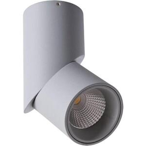 Светодиодный спот Artelamp A7717PL-1GY спот arte lamp a1966ap 1gy