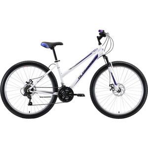 Велосипед Black One Alta 26 D белый/фиолетовый/серый 14,5