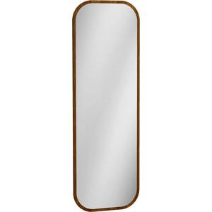 R-home Зеркало Сканди грей/сапфир