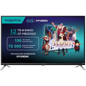 LED Телевизор Hyundai H-LED43EU7008