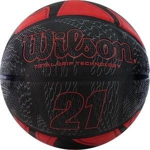 Мяч баскетбольный Wilson 21 Series, р.7, красно-черно-серебрянный