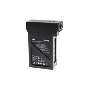 Аккумулятор DJI TB48S LiPo 5700mAh для M600 M600PRO - 6958265114694