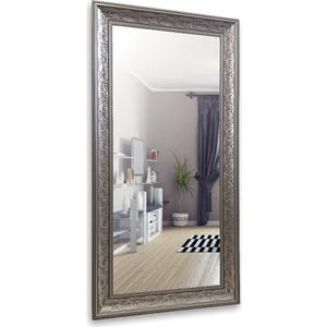 Зеркало Mixline Фиеста 60х120 в багетной раме (4620001985661) фото