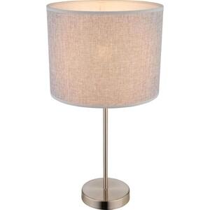 Настольная лампа Globo 15185T1