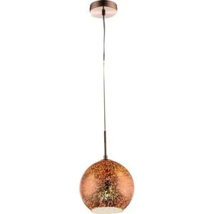 Подвесной светильник Globo 15845 подвесной светильник globo xirena i 58307h