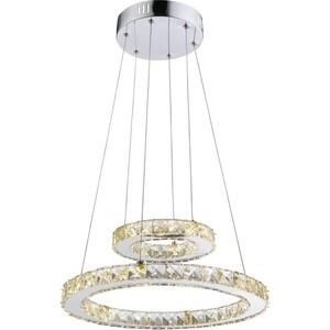 Подвесной светодиодный светильник Globo 67037-24A