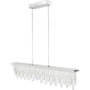 Подвесной светодиодный светильник Globo 68405-24H все цены