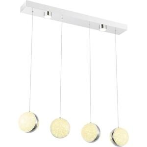 Подвесной светодиодный светильник Globo 56007-4H