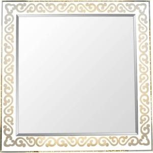 Зеркало с подсветкой Globo 84016 фонтан декоративный с подсветкой globo albert 93022