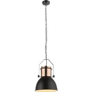Подвесной светильник Globo 15282 все цены