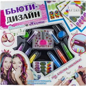 Игровой набор Lukky Бьюти-Дизайн 2в1 Волосы и Ногти Т16678