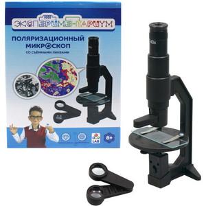 Игровой набор ЭКСПЕРИМЕНТАРИУМ Поляризационный микроскоп Т14061