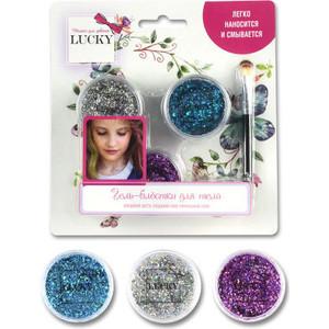 Игровой набор Lukky гель-блестки для тела и лица и кисточка цвета синий серебро пурпур Т11929