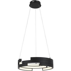 Подвесной светодиодный светильник ST-Luce SL963.403.01