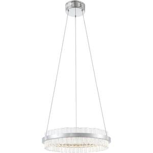 Подвесной светодиодный светильник ST-Luce SL383.103.01