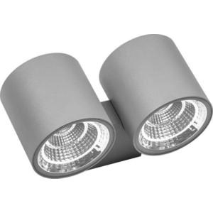 Уличный настенный светодиодный светильник Lightstar 362694