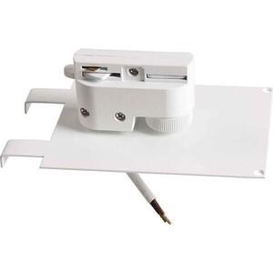 Адаптер для шинопровода Lightstar 592036 переходник для трека lightstar asta 592076