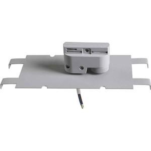 Адаптер для шинопровода Lightstar 592049 переходник для трека lightstar asta 592076