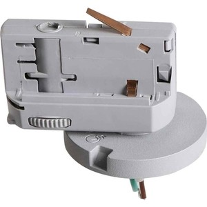 Адаптер для шинопровода Lightstar 594079 переходник для трека lightstar asta 592076