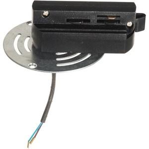 Адаптер для шинопровода Lightstar 592061 переходник для трека lightstar asta 592076