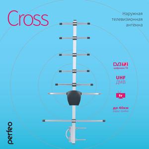 Наружная антенна Perfeo CROSS (BAs-1105) (PF 4756)
