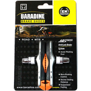 Колодки BARADINE ABS-01VC, МТВ, 72 мм, картриджные, черно-оранжевые