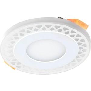 Встраиваемый светодиодный светильник Elektrostandard 4690389103087