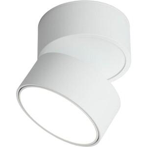 Светодиодный спот Omnilux OML-101309-18 цена