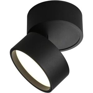 Светодиодный спот Omnilux OML-101319-12 цена