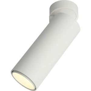 Светодиодный спот Omnilux OML-101409-12 цена