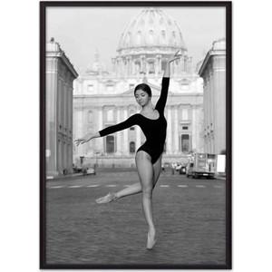 Постер в рамке Дом Корлеоне Балерина городе 50x70 см