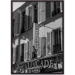 Постер в рамке Дом Корлеоне Кафе Париж 21x30 см постер в рамке дом корлеоне крыши париж 21x30 см