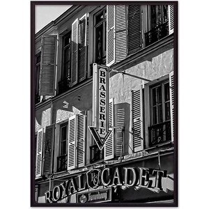 Постер в рамке Дом Корлеоне Кафе Париж 50x70 см фото