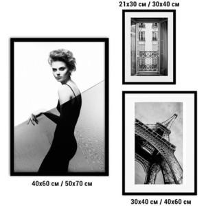 Набор из 3-х постеров Дом Корлеоне Коллаж Fashion №59 21х30 см 1 шт., 30х40 40х60 1шт.