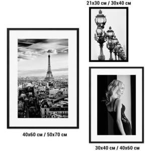 Набор из 3-х постеров Дом Корлеоне Коллаж Fashion №62 21х30 см 1 шт., 30х40 40х60 1шт.