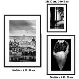 Набор из 3-х постеров Дом Корлеоне Коллаж Fashion №63 21х30 см 1 шт., 30х40 см 1 шт., 40х60 см 1шт. фото