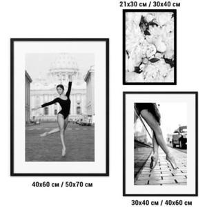 Набор из 3-х постеров Дом Корлеоне Коллаж Балет №74 21х30 см 1 шт., 30х40 40х60 1шт.
