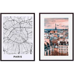 Набор из 2-х постеров Дом Корлеоне Коллаж Париж №13 50х70 см 2 шт.