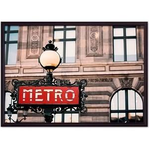 Постер в рамке Дом Корлеоне Метро Париж 21x30 см постер в рамке дом корлеоне крыши париж 21x30 см